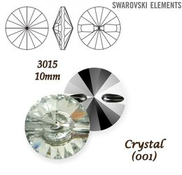 SWAROVSKI Buttons 3015 CRYSTAL  10mm