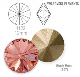 SWAROVSKI RIVOLI 1122 BLUSH ROSE 12mm