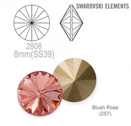 SWAROVSKI RIVOLI 1122 BLUSH ROSE 8mm