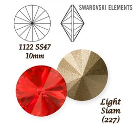 SWAROVSKI RIVOLI 1122 LIGHT SIAM 10mm