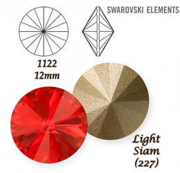 SWAROVSKI RIVOLI 1122 LIGHT SIAM 12mm