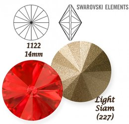 SWAROVSKI RIVOLI 1122 LIGHT SIAM 14mm