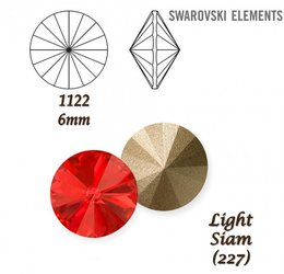 SWAROVSKI RIVOLI 1122 LIGHT SIAM 6mm
